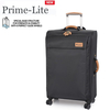 8 Wheel Nylon Look Trolleycase