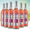 Wines|Italian Wines CLASS ROSATO 2015 'COLLECTION'