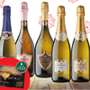 Gifts & Drink Accessories|Prosecco SPARKLING WINE