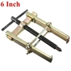 6 Inch 150mm Two Jaw Arm Bolt Gear Wheel Bearing Puller Car Auto Repair Tool