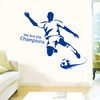 I Love Football Wall Sticker Creative Wall Stickers Combination Home Decoration