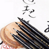 Manuscript Calligraphy Shodo Brush Ink Pen Writing Drawing Can Add Ink