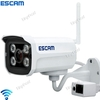 ESCAM Brick QD300WIFI 720P ONVIF IR Cut IP66 P2P IP Camera