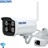 ESCAM Brick QD900WIFI 1080P P2P Cloud IP Waterproof Security Camera