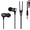 JBMMJ MJ100 Earphone Metal In-Ear 3.5mm Earbuds Aluminum Alloy Superb Sound