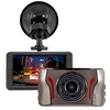JF-119 Car Video Recorder FHD 1080P 170 Degree Wide Angle Auto Record