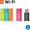 Xiaomi USB 2.0 Wi-Fi Router with 8GB Flash Drive-Assorted Color