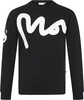Money Big Sig Crew Neck Sweatshirt Midnight Navy - S (36-38in)