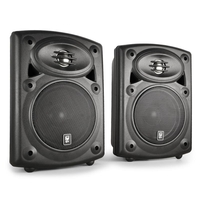 Speakers  - QTX QR5B Wall Mountable Speaker System Active / Passive