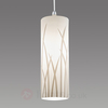 Rivato 1 LED Pendant Lamp with Grasses Décor