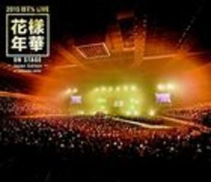 Blu-ray  - 2015 BTS LIVE &quote;Kayounenka on stage&quote; Japan Edition at YOKOHAMA ARENA [BLU-RAY](Japan Version)