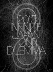 Blu-ray  - 2015 INFINITE JAPAN TOUR -DILEMMA- [BLU-RAY] (First Press Limited Edition)(Japan Version)
