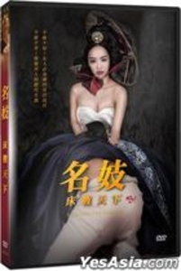 Video & DVD (buy)  - A Celebrated Gisaeng (2014) (DVD) (Taiwan Version)