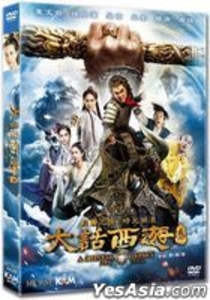 Video & DVD (buy)  - A Chinese Odyssey: Part Three (2016) (DVD) (Hong Kong Version)