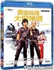 Aces Go Places II (1983) (Blu-ray) (Hong Kong Version)