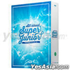All about Super Junior 'Treasure Within Us' (DVD) (6-Disc) (Korea Version)