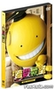 Assassination Classroom (2015) (DVD) (English Subtitled) (Hong Kong Version)
