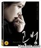 Blood and Ties (Blu-ray) (First Press Limited Edition) (Korea Version)