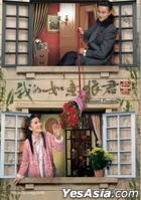 Video & DVD (buy)  - Bottled Passion (DVD) (End) (English Subtitled) (TVB Drama) (US Version)