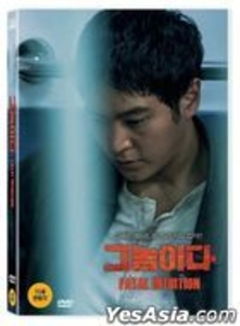 Video & DVD (buy)  - Fatal Intuition (DVD) (Korea Version)