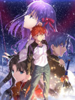 Blu-ray  - Fate/stay night [Heaven's Feel] I. presage flower (Blu-ray) (Limited Edition) (English Subtitled) (Japan Version)
