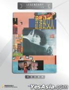 I Am Sorry (DVD) (Hong Kong Version)