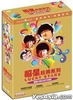 Lucky Stars DVD Collection (DVD) (Digitally Remastered & Restored) (Hong Kong Version)