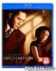 Lust,  Caution (Blu-ray) (English Subtitled) (Limited Edition) (Korea Version)