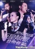 MetroRadio Superstars Live Concert Karaoke (2DVD) (Regular Version)