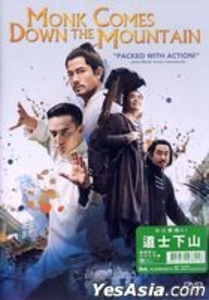 Video & DVD (buy)  - Monk Comes Down the Mountain (2015) (DVD) (English Subtitled) (Hong Kong Version)