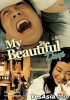 Video & DVD (buy)  - My Beautiful Days (DVD) (US Version)