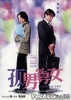 Needing You (DVD) (Kam & Ronson Version) (Hong Kong Version)