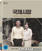 Ode to My Father (Blu-ray) (2-Disc) (Korea Version)
