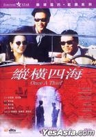 Once A Thief (1991) (DVD) (Digitally Remastered & Restored) (Hong Kong Version)