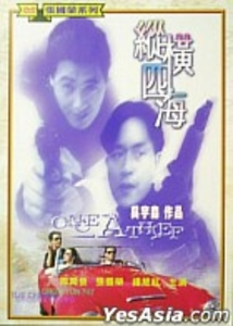 Video & DVD (buy)  - Once A Thief (1991) (DVD) (Taiwan version)