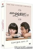 Our Times (2015) (DVD) (Hong Kong Version)