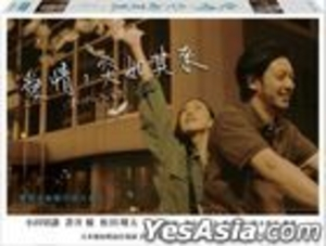 Video & DVD (buy)  - Over the Fence (2016) (DVD) (Taiwan Version)