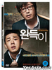 Video & DVD (buy) Punch (DVD) (2-Disc) (Normal Edition) (Korea Version)