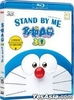 Stand By Me Doraemon (2014) (Blu-ray) (3D + 2D) (Multi-audio) (English Subtitled) (Hong Kong Version)