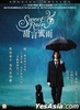 Sweet Rain (AKA: Accuracy of Death) (DVD) (English Subtitled) (Hong Kong Version)