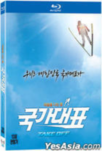 Blu-ray  - Take Off (Blu-ray) (Director's Limited Edition) (Korea Version)