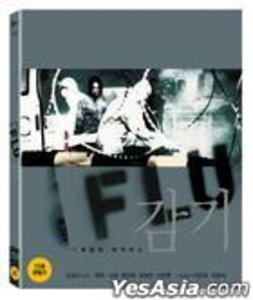 Blu-ray  - The Flu (2013) (Blu-ray) (First Press Limited Edition) (Korea Version)
