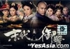 The Last Healer In Forbidden City (2016) (DVD) (Ep. 1-20) (End) (English Subtitled) (TVB Drama) (US Version)