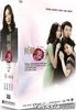 Video & DVD (buy) Two Wives (2009) (DVD) (Ep. 1-120) (End) (Multi-audio) (SBS TV Drama) (Taiwan Version)