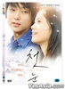 Virgin Snow (DVD) (English Subtitled) (Limited Edition) (Korea Version)