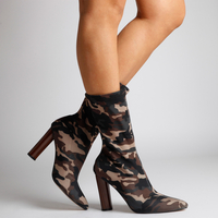 Boots  - Cammile Beige Camouflage High Ankle Boot