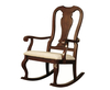 Allisona Dark Oak Rocking Chair
