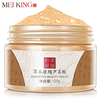 MEIKING Herbal Aloe Vera Gel Day Cream Moisturizing Daily Facial Skin Care