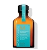 Beauty & Cosmetics MoroccanOil Treatment 25ml