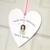 Personalised Tooth Fairy Welcome Hanging Heart